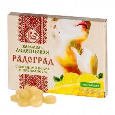 Леденцы с живицей кедра и прополисом. С лимоном и медом 10шт по 3,2г