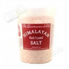 Соль Пищевая Гималайская Красная