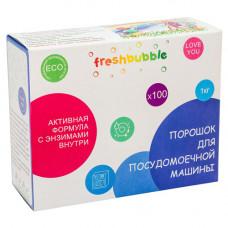 Порошок для посудомоечной машины, 1000гр, Freshbubble