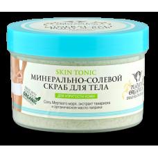 Скраб для тела минерально-солевой, шт, Planeta Organica