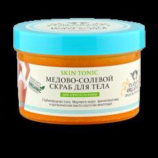 Скраб медово-солевой для тела, шт, Planeta Organica