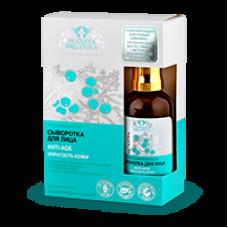 Сыворотка для лица Anti-age для жирной и комбинированной кожи, шт Planeta Organica
