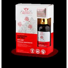 Сыворотка женьшеневая Anti-age для сухой и чувствительной кожи, шт, Planeta Organica