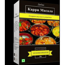 ДИБВЕ spices Curry Masala(Карри Масала) 50г.