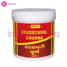 Ашок Порошок (Ashokchhal Churna), Vyas100Гр.
