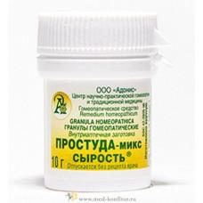 Гранулы гомеопатические  Простуда-микс сырость 10 г, Адонис,