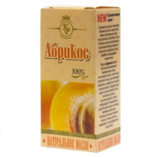 Косметическое жирное масло Абрикос 10 мл.