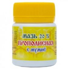 МЕЛМУР Мазь прополисная 20% с мумиё (желтая этик.) 47 г.
