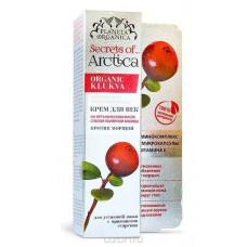 Крем для век Planeta Organica Secret of… Arctica Натуральный омолаживающий на органическом масле спелой полярной клюквы против морщин