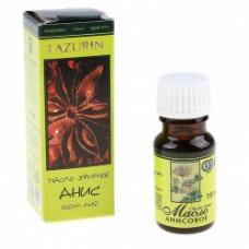 Масло эфирное Анис, Lazurin, 10мл