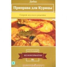 ДИБВЕ Spices Приправа курицы 50г.