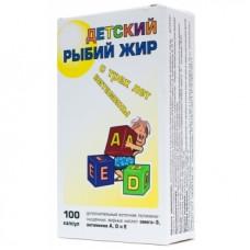 Рыбий жир Детский с 3-х лет капс. №100 кор.РеалКапс