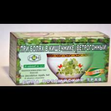 Чай №  8 При болях в кишечнике (ветрогонный) 20*1,5 г РЦФ