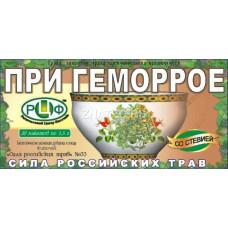 Чай № 33 От геморроя 20*1,5 г СРТ